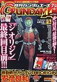 GUNDAM A (ガンダムエース) 2011年 07月号 [雑誌]