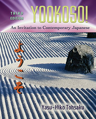 Workbook/Lab Manual to accompany Yookoso!: Continuing...