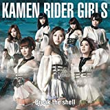Break the shell (CD+DVD) (Type-A)