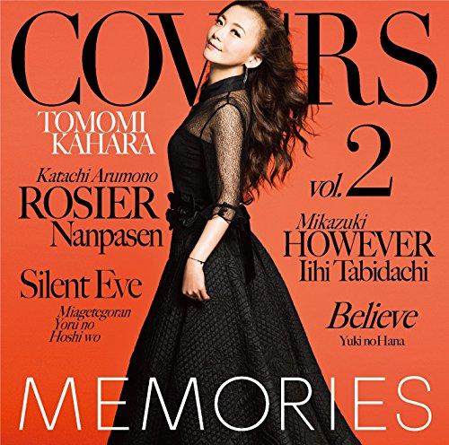 MEMORIES 2-Kahara All Time Covers-