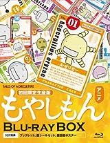 アニメ「もやしもん」BD-BOX化決定。10月リリースで予約受付中