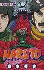 NARUTO -ナルト- 第69巻