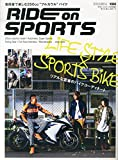 RIDE on SPORTS 2015年 08 月号 [雑誌]: ダートスポーツ 増刊