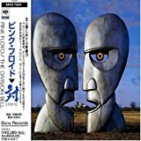 Division Bell by Sony Japan (2007-12-15)
