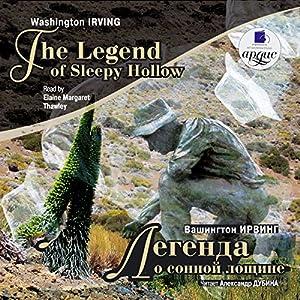 Legenda o sonnoy loschine Audiobook by Irving Vashington Narrated by Aleksandr Dubina, Elaine Margaret Thawley