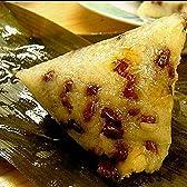 紅豆粽子【小豆入りちまき】約120g×3個 モチモチ食感の中華ちまき【粽】【端午の節句】