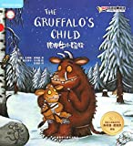 The Gruffalo's Child (English and Chinese Edition)