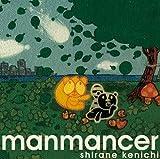 manmancer