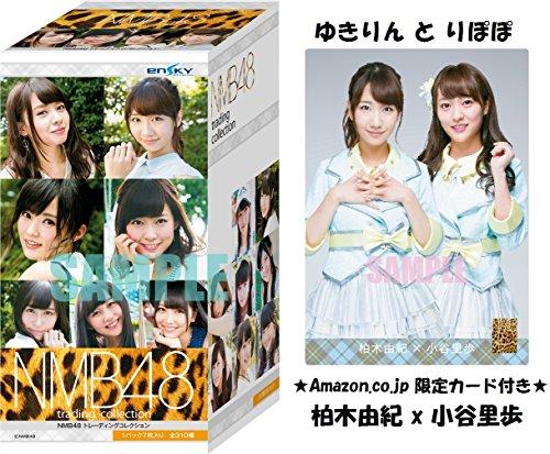 NMB48 トレーディングコレクション BOX 【Amazon.co.jp限定カード付き】