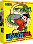 Dragon Ball Box 5 [DVD]