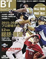 Baseball Times 2016年 02 月号 [雑誌]
