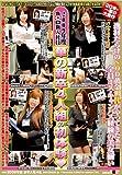 2009年度 SOD新入社員 華の新卒4人組の初体験(ハート) [DVD]