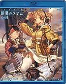 ラストエグザイル -銀翼のファム- Blu-ray No.01