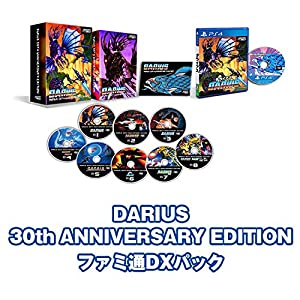 【Amazon.co.jpエビテン限定】DARIUS 30th ANNIVERSARY EDITION ファミ通DXパック - PS4