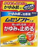【第3類医薬品】かゆみ肌の治療薬 ムヒソフトGX 150g