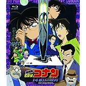劇場版 名探偵コナン 14番目の標的(Blu-ray Disc)