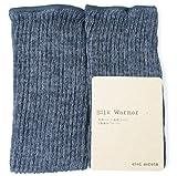 日本製 シルク&コットン 二重編み レッグウォーマー 25cm 肌側シルク絹100% 表側綿100% 冷え取り 冷え対策 日本製 男女兼用 (ブラック)