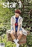 韓国雑誌 @star1 (アットスタイル) 2015年6月号 ★SUPERJUNIOR イトゥク 表紙,画報掲載号