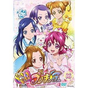 ドキドキ! プリキュア 【DVD】vol.16
