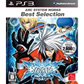 ARC SYSTEM WORKS Best Selection BLAZBLUE(ブレイブルー)