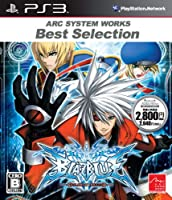 「ARC SYSTEM WORKS Best Selection BLAZBLUE(ブレイブルー)」