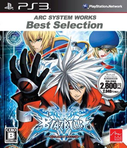 �����������ƥ����� [PS3] �֥쥤�֥롼 Best Selection BLJM-60213 �μ̿�