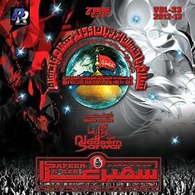 Main Hussain Hoon (feat. Ali Shanawar): Nadeem Sarwar: MP3 Downloads