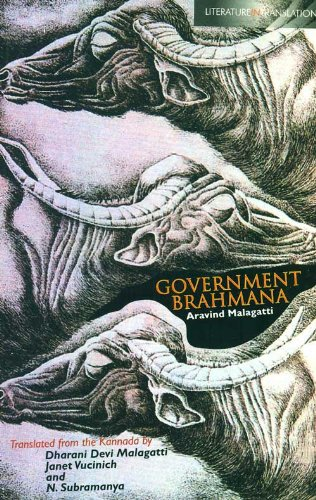 'Government Brahmana' cover