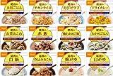 尾西食品 アルファ米12種類全部セット(各味1食×12種類)