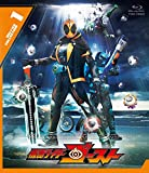 仮面ライダーゴースト Blu‐ray COLLECTION 1 [Blu-ray]