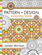 Pattern and Design Coloring Book: Volume 1 (Jenean Morrison Adult Coloring Books)
