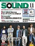 SOUND DESIGNER (サウンドデザイナー) 2009年 11月号 [雑誌]
