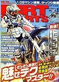 DIRT SPORTS (ダートスポーツ) 2008年 08月号 [雑誌]