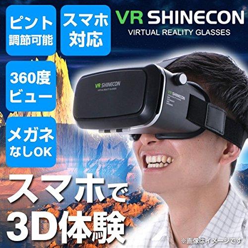VRゴーグル ヘッドセット ピント調整可能 3Dメガネ 各種スマートフォン 3.5~6.0インチ対応