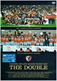 �����A���g���[�Y �V�[�Y�����r���[2007 THE DOUBLE[NFC-322][DVD]