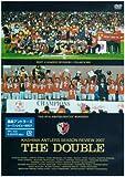 鹿島アントラーズ シーズンレビュー2007 THE DOUBLE [DVD]