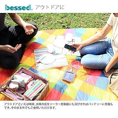 bessed(ビセッド) ピタッとソーラー充電器 BEC-01RD [モバイル バッテリー容量2600mAh 太陽光 USB充電可能 過放電、過充電防止装置採用 スマホ、タブレット、デジカメの充電に]