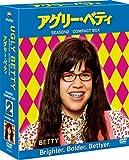 アグリー・ベティ シーズン2 コンパクト BOX [DVD]