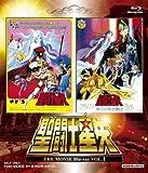 聖闘士星矢 THE MOVIE Blu-ray VOL.1