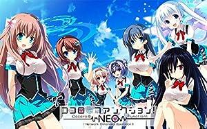 ココロ@ファンクション!NEO(Network Enhanced Operation)