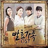 発酵家族 韓国ドラマOST (jTBC) (韓国盤)