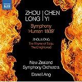 Zhou Long & Chen Yi: Symphony 'Humen 1839'