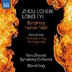 Zhou Long & Chen Yi: Symphony 'Humen...