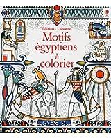 Motifs égyptiens à colorier