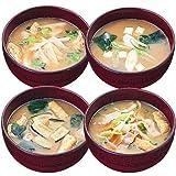 アマノフーズ しあわせ 味噌汁セット 40食 (4食入X10セット) (野菜いろいろ) (フリーズドライ みそ汁)