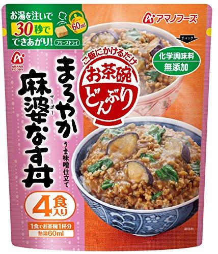 Amano foods Bowl Bowl mellow Mabo made-Don 4 P