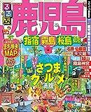 るるぶ鹿児島 指宿 霧島 桜島'15 (国内シリーズ)