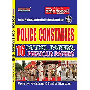 Police Constables 16 Model Papers A.P (ENGLISH)