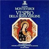 モンテヴェルディ:聖母マリアの夕べの祈り(再プレス)