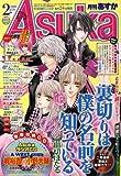 Asuka (アスカ) 2009年 02月号 [雑誌] 12/24発売